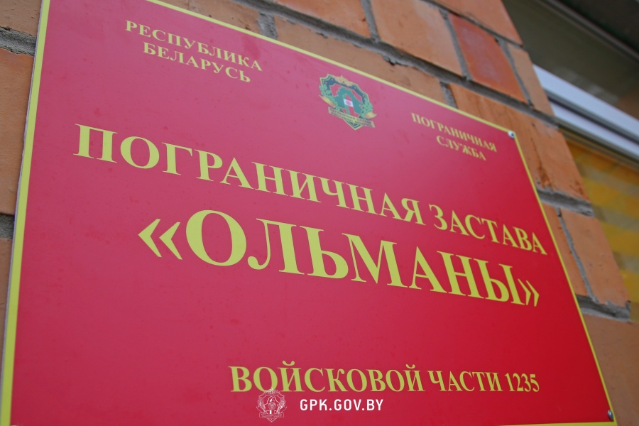 На участке Пинского пограничного отряда открыли новую заставу
