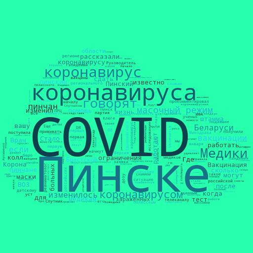 Год с коронавирусом: Как в Беларуси появился первый инфицированный