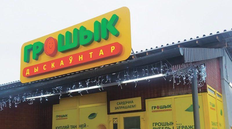 «Крайновичи» в Пинске выходят из зимней спячки