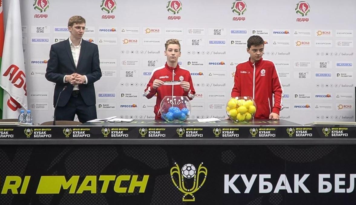 Две пинские футбольные команды поборются за кубок Беларуси