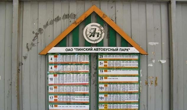Какими стали первые итоги работы «Sumcitynet» в Пинске?