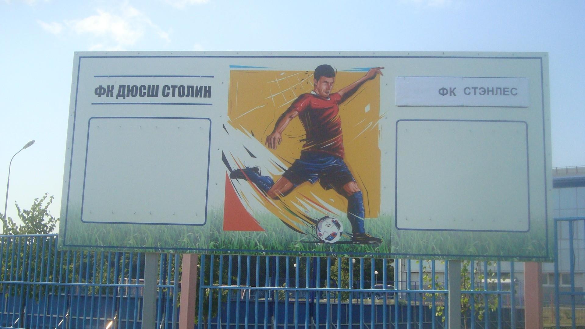 Голевое пиршество на уютном спортивном комплексе в Столине (фото плюс комментарий игрока)