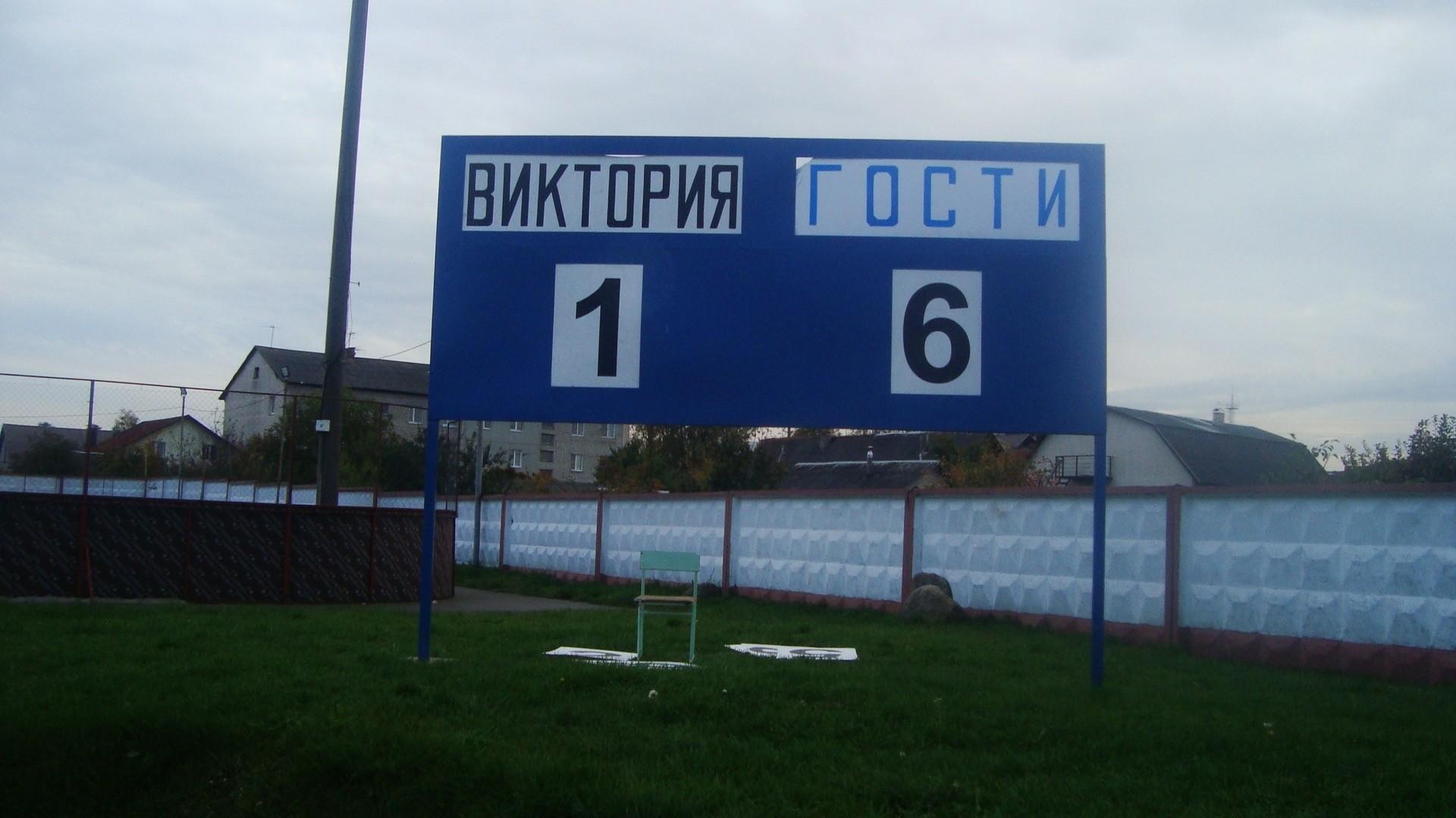 Атмосферная игра и яркая виктория пинчан в глубинке Минской области (фото)